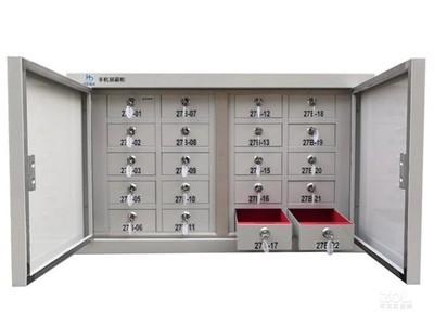联盾 LD016手机屏蔽柜(20格)