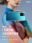 Redmi Note 10(4GB/128GB/全网通/5G版)官方图4