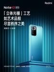 Redmi Note 10 Pro(8GB/128GB/全網通/5G版)官方圖1