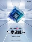 Redmi Note 10 Pro(8GB/128GB/全網通/5G版)官方圖7
