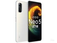 iQOO Neo5 活力版(12GB/256GB/全网通/5G版)外观图3