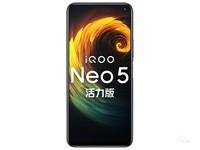 iQOO Neo5 活力版(12GB/256GB/全网通/5G版)外观图7