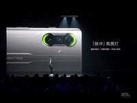 Redmi K40 游戏增强版(6GB/128GB/全网通/5G版)发布会回顾4
