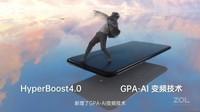 OPPO K9(8GB/128GB/全网通/5G版)发布会回顾7