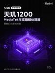 Redmi K40 游戏增强版(6GB/128GB/全网通/5G版)官方图5
