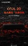 酷派COOL 20(4GB/64GB/全网通)官方图4