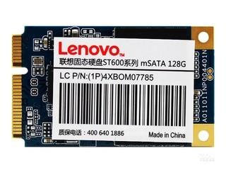 联想ST600 mSATA(512GB)