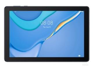 华为平板 C3 9.7英寸 2020款(3GB/32GB/LTE)