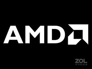 AMD Ryzen 7 4700S