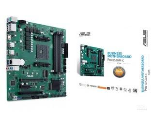 华硕Pro B550M-C/CSM