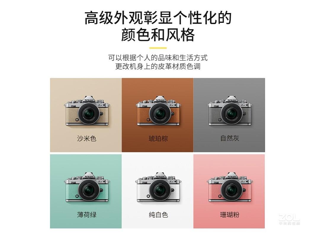 尼康Z fc套机(28mm f/2.8 SE)评测图解图片3