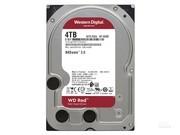 西部数据 红盘 4TB 5400转 256MB SATA3(WD40EFAX)