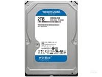 西部数据蓝盘 2TB 7200转 256MB SATA3(WD20EZBX)