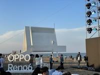 OPPO Reno6 Pro(8GB/128GB/全网通/5G版)发布会回顾1