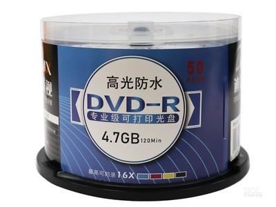 迪美视 高光防水专业级可打印光盘DVD-R 4.7GB