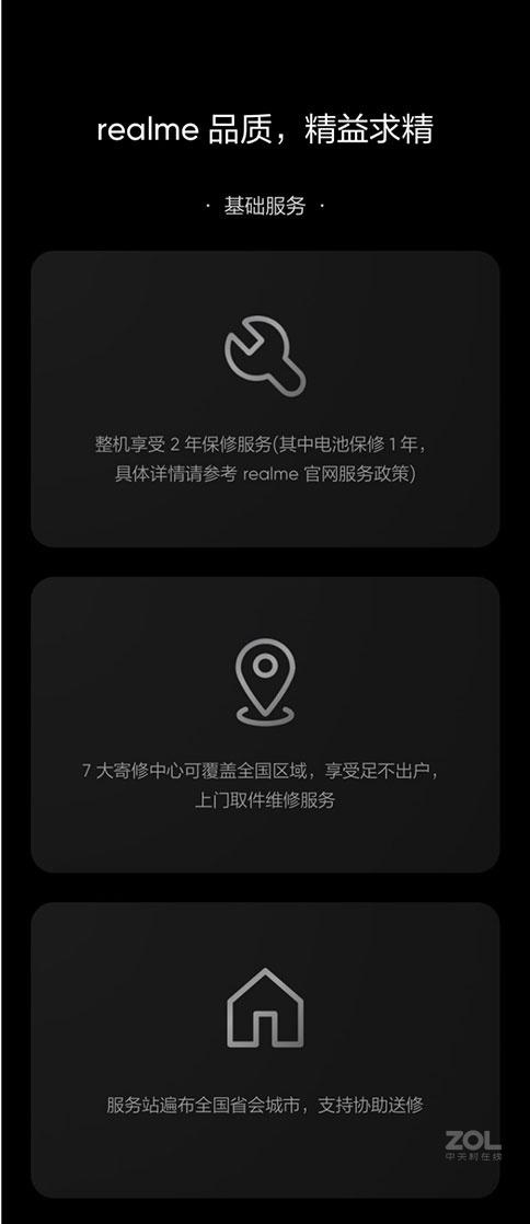 realme Book 14英寸(i5 1135G7/8GB/512GB/集显)评测图解图片31