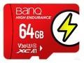 BanQ V30 Pro(64GB)