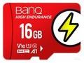 BanQ V30 Pro(16GB)