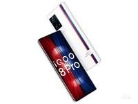 iQOO 8 Pro(12GB/256GB/全网通/5G版)外观图2