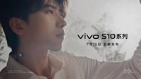 vivo S10 Pro(12GB/256GB/全网通/5G版)发布会回顾1