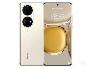 华为P50 Pro(8GB/256GB/全网通/麒麟9000,行货256GB)
