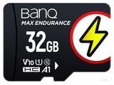 BanQ V90 Pro(32GB)