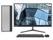 联想 天逸510 Pro 2021 锐龙版(R7 5700G/16GB/512GB/集显/23英寸)