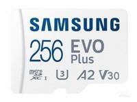 三星EVO Plus MicroSD存储卡(2021)