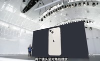 苹果iPhone 13 Pro(128GB/全网通/5G版)发布会回顾6