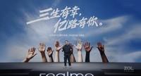 realme GT Neo2(12GB/256GB/全网通/5G版)发布会回顾2