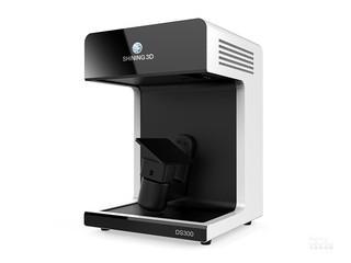 先临三维AutoScan-DS300