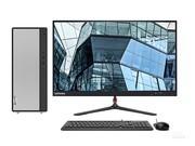 联想 天逸510 Pro 2021(i5 11400/32GB/512GB+1TB/集显/27英寸/Win11)