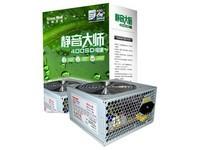 长城静音大师BTX-400SD主机电源 额定300W 静音台式机电脑电源