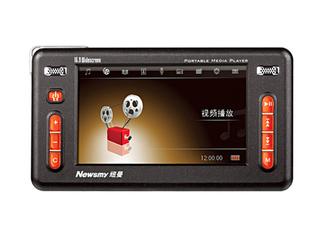纽曼ManMan-A4(4GB)