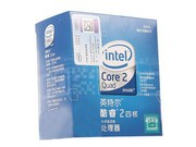 Intel 酷睿2四核 Q8200(盒)