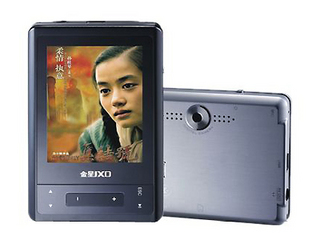 金星JXD 209(2GB)