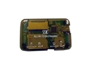 SSK 水晶迷你标准版(SCRM022)