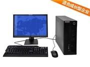 联想 扬天 A4900R(E5300/1G/160G)
