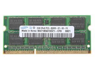 三星2GB DDR3 1066(金条)笔记本