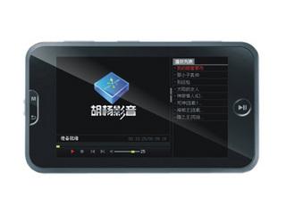 道勤RM920(8GB)