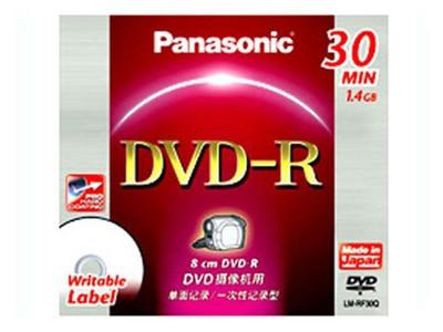 松下 DVD-RW(单片装LM-RF30Q)