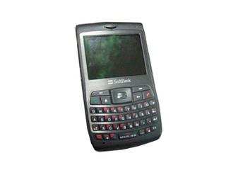 HTC S630