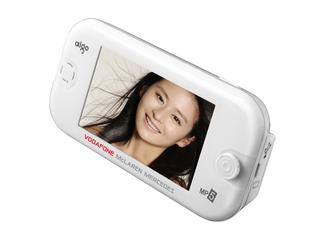 爱国者MK3507(4GB)