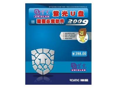 瑞星 全功能安全软件2009(二年版+紫光2G U盘)