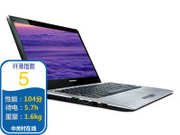 Lenovo/联想 IdeaPad310S-14 A6-9210商务笔记本电脑 天猫3199元