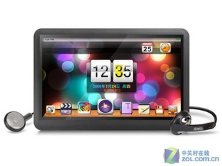 蓝魔T8HD(8GB)