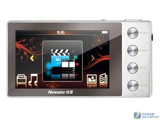 纽曼A36HD(4GB)