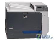 HP CP4525dn