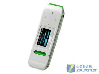 索爱SA-658(4GB)