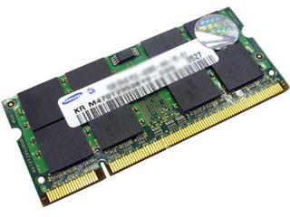 三星256MB DDR 333(笔记本-金条)
